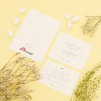 Partecipazione con invito e lista nozze bianca con foglie