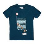 T-shirt bimbo blu palloncino MSF